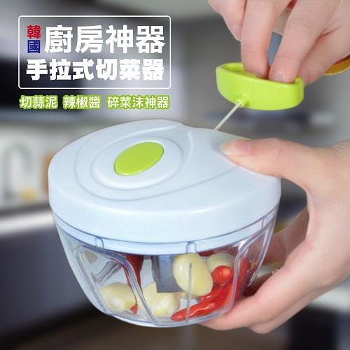 韓國廚房神器---手拉式切菜器