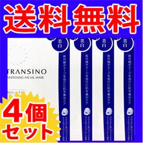 日本代購【Transino傳皙娜】美白面膜(20mL×4枚)×4盒