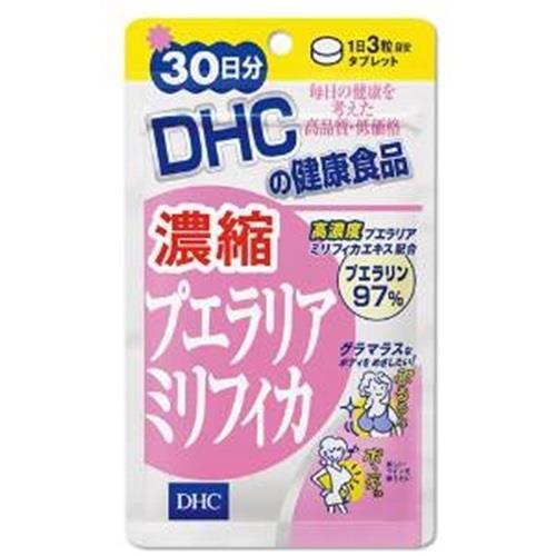 日本代購【DHC】濃縮白高顆精華錠(30日90錠)