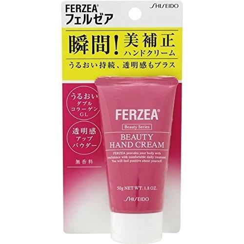日本代購【資生堂FERZEA】護手霜