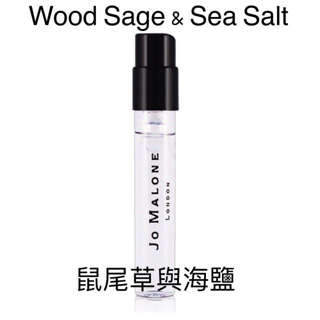 Jo Malone 鼠尾草與海鹽 1.5ml Wood sage & Sea Salt