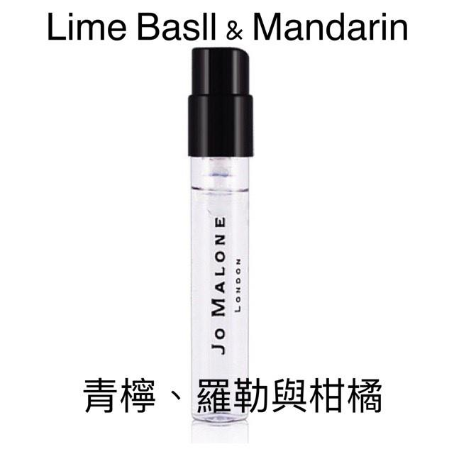 Jo Malone 青檸、羅勒與柑橘 1.5ml Lime Basll & Mandarin