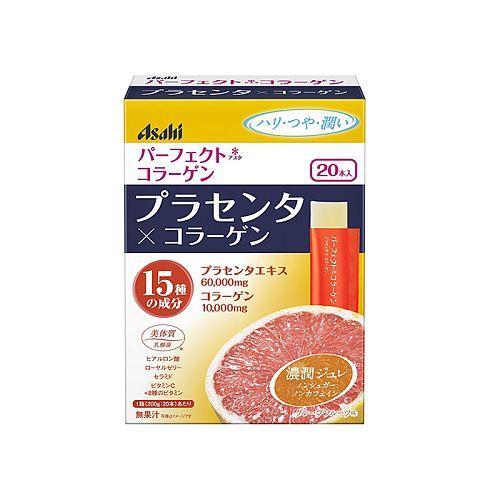 日本代購【Asahi】膠原蛋白凍條(20入)-葡萄柚口味