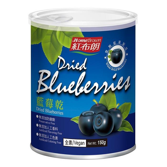 【紅布朗】藍莓乾 150g