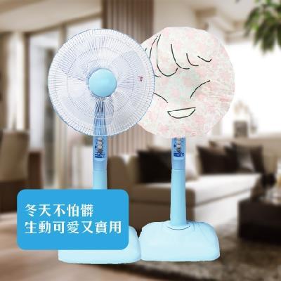 超可愛電風扇防塵罩~多款隨機出貨