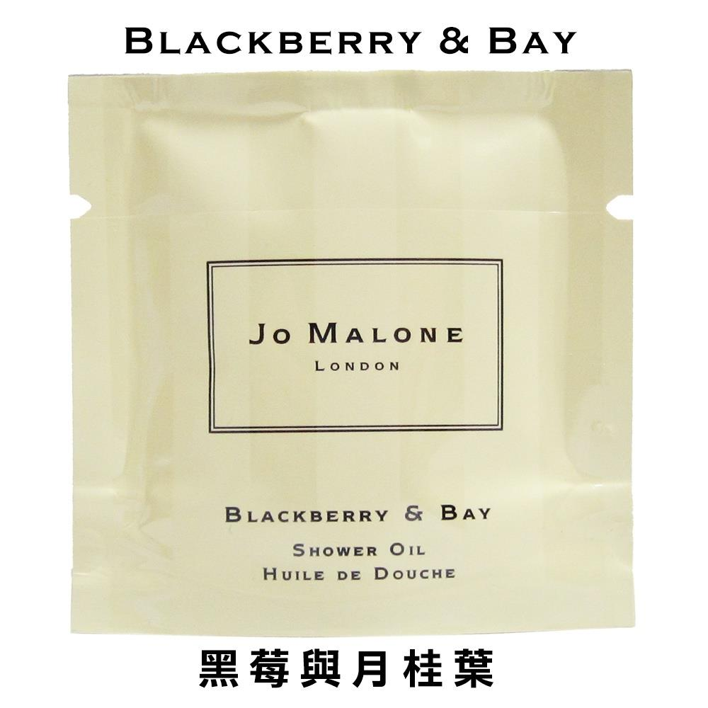 Jo Malone 黑莓子沐浴油 7ml [QEM-girl]