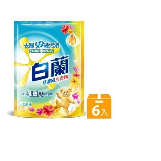 【箱購】白蘭 含熊寶貝馨香精華花漾清新洗衣精補充1.65kg(6入/箱)