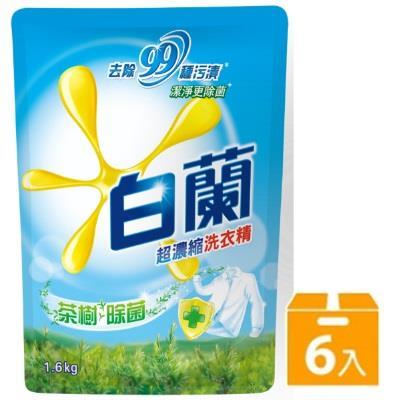 【箱購】白蘭 洗衣精茶樹除菌 補充包1.6kg(6入/箱)