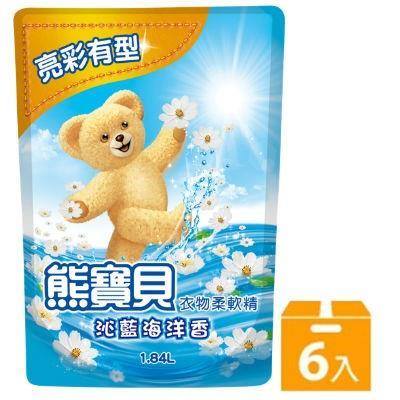 【箱購】熊寶貝 沁藍海洋香衣物柔軟精補充包1.84L(6入/箱)