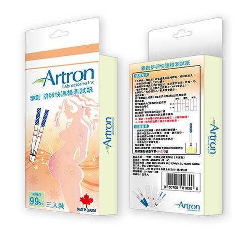 【Artron雅創】排卵快速檢測試紙(3入/盒)