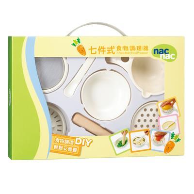 【nac nac】七件式食物調理器
