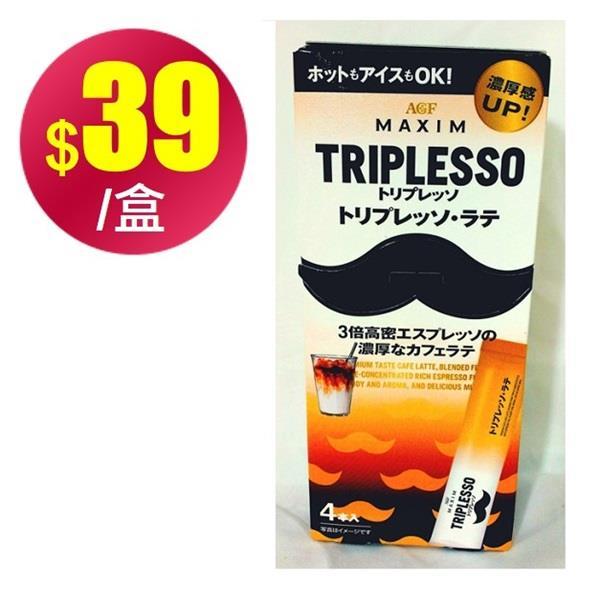 義式濃厚即溶咖啡-拿鐵 (14公克×4)