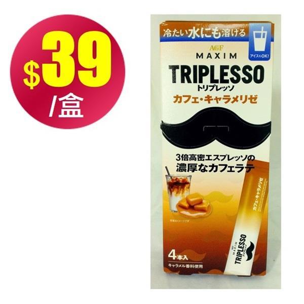 義式濃厚即溶咖啡-焦糖 (14公克×4)