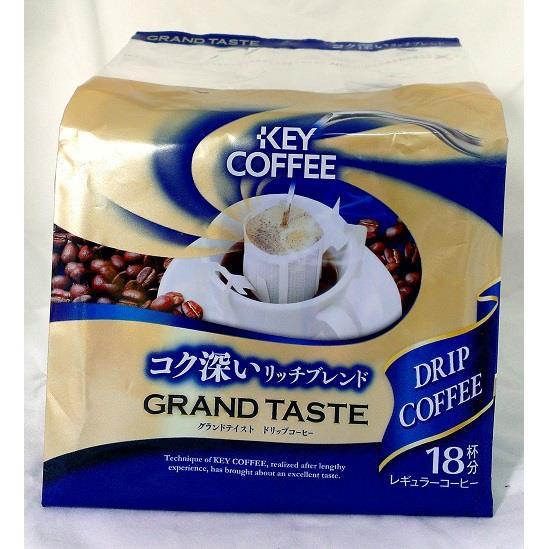 KEY COFFEE濾掛式咖啡(7公克×18袋)