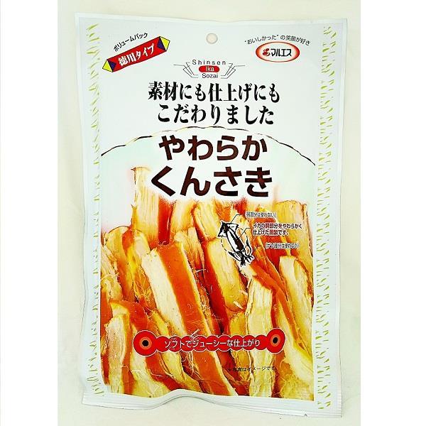 【極旨良選】素材燻製墨魚 (83公克)