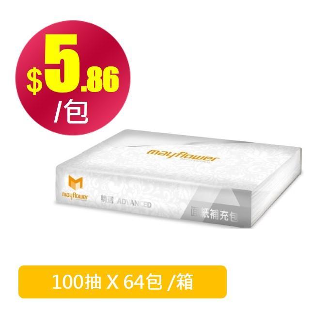 【五月花】MFP太空包面紙(100抽x64包/箱)