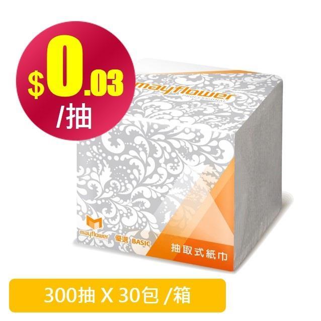 【五月花】芙蓉MFP抽取式萬用紙巾(300抽x30包/箱)