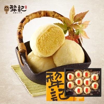 【犁記】綠豆小月餅(50g*10入/盒).