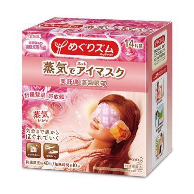 【美舒律】美舒律 溫熱蒸氣眼罩 玫瑰花香 14片裝