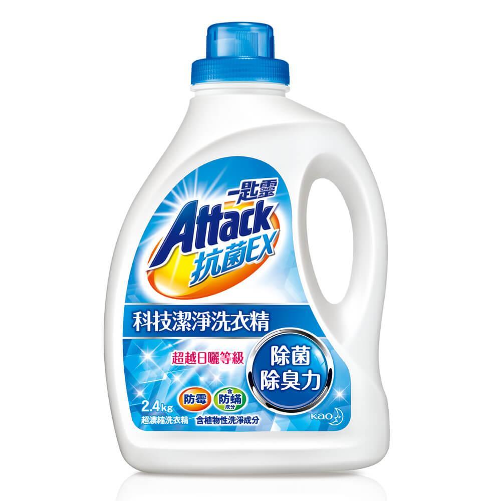 【一匙靈】一匙靈 抗菌EX超濃縮洗衣精 瓶裝(2.4kg)