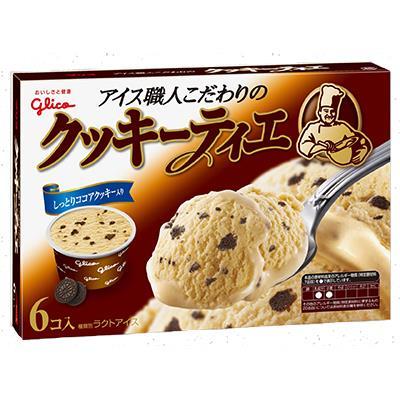 【冷凍店取】【格力高】格力高Tie職人巧克力脆片冰淇淋家庭號(12杯)