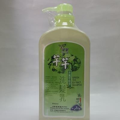 【名間鄉農會】茶菁萃取液洗髮精(850g)