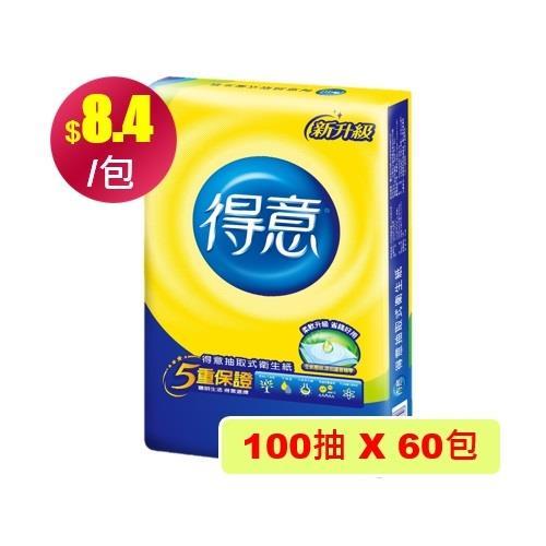 【得意】抽取式衛生紙-100抽x6包x10串/箱
