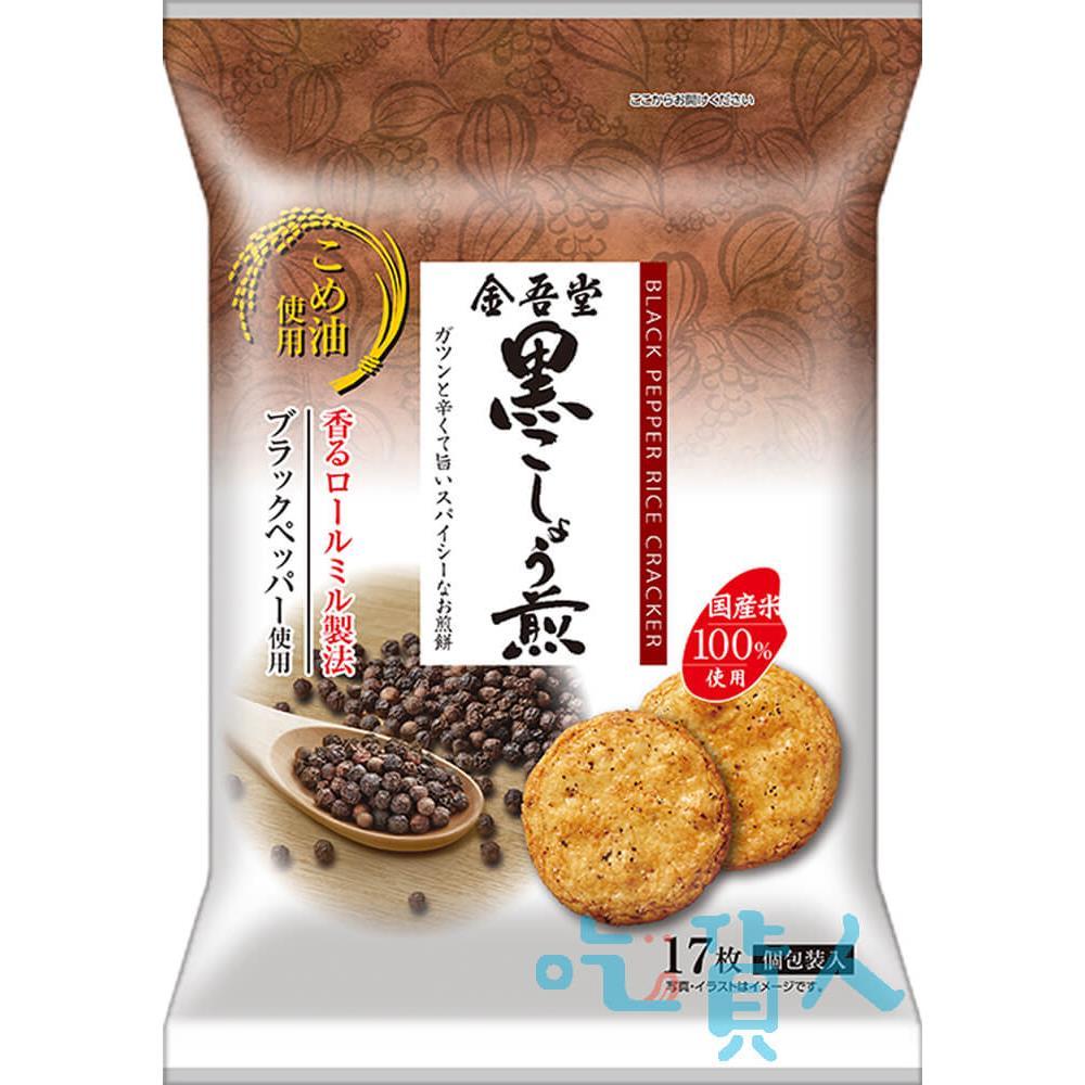【吃貨人】金吾堂黑胡椒煎餅17枚