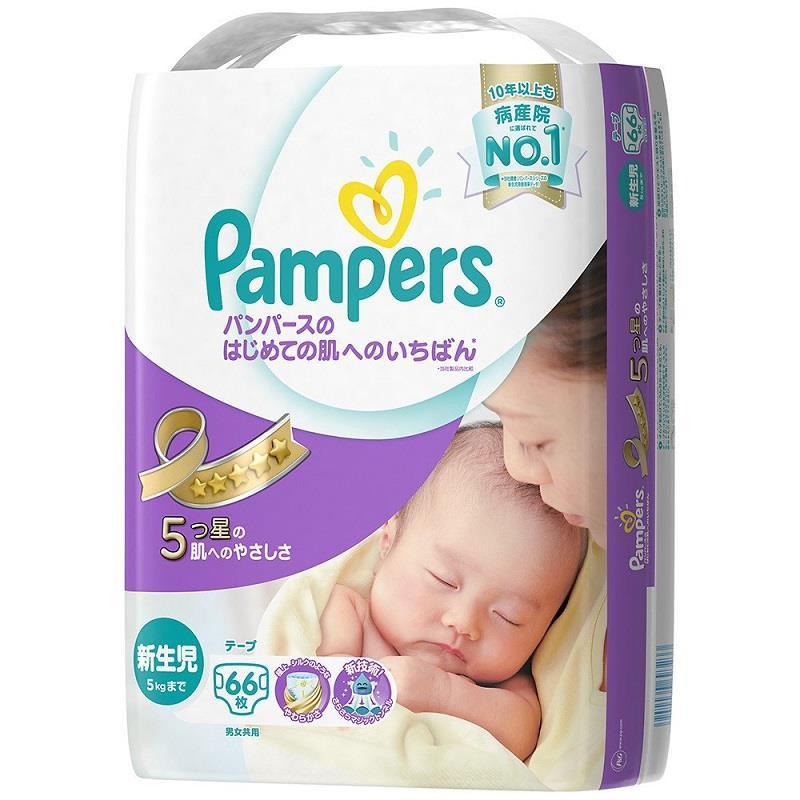 【Pampers幫寶適】日本境內全新升級紫色紙尿褲-黏貼型(NB-66片*4包入)