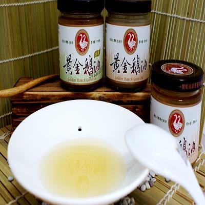 【東勢鄉產銷班-小農】100%精純手工黃金牧草鵝油-蔥味(200g)-宅配