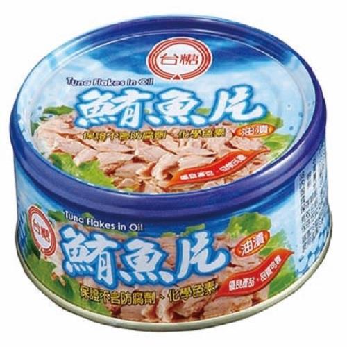 【台糖】鮪魚片 (150公克/罐X3罐)