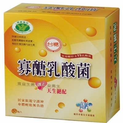 【台糖】寡醣乳酸菌 (30包/盒,每包3公克) 健字號A00172號