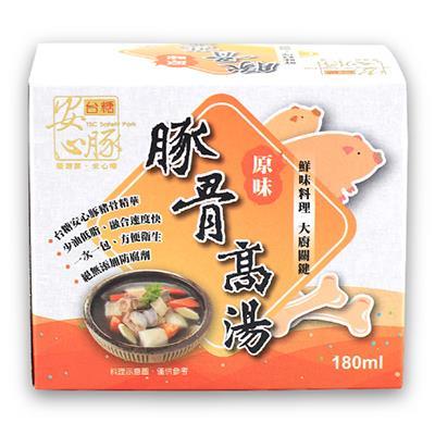 【台糖】安心豚豚骨高湯 (180ml/盒)