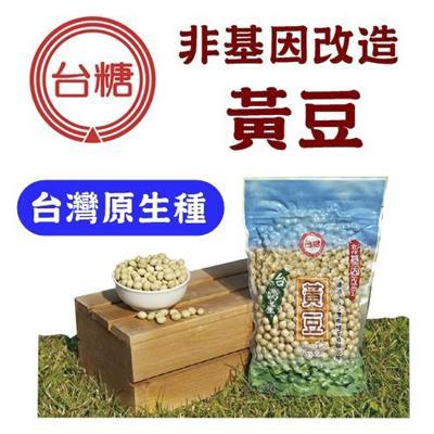 【台糖】非基因改造黃豆 (500公克/包)