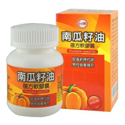 【台糖】南瓜籽油複方軟膠囊 (850mg/60粒/盒)