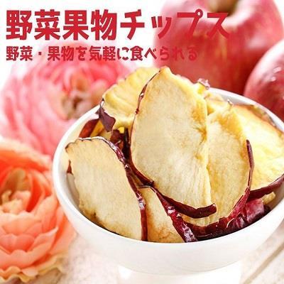 【愛上新鮮-夯團購】甜心蘋果脆片8包
