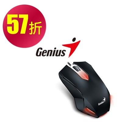 【Genius】桌上型光學滑鼠/57折