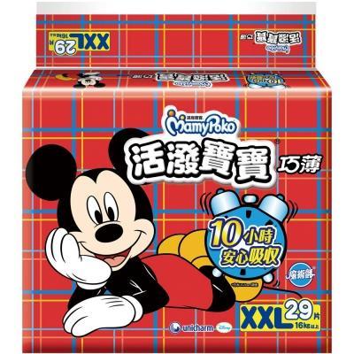 【滿意寶寶】活潑寶寶 紙尿褲(XXL)(29片 x 4包/箱)