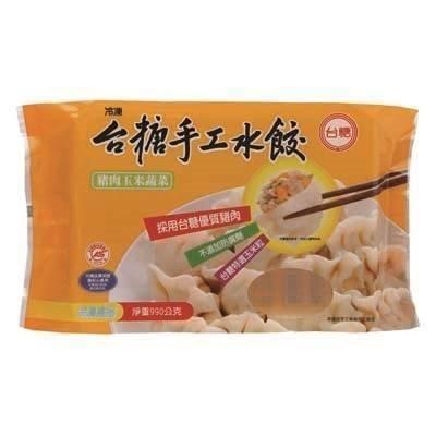 【冷凍店取-台糖】台糖玉米豬肉蔬菜水餃(2包裝)