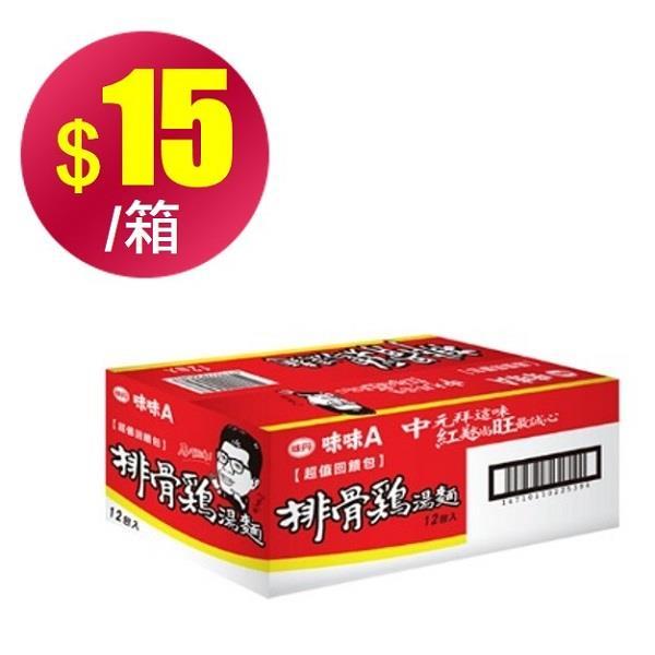 【味味A】排骨雞包麵80G*12入