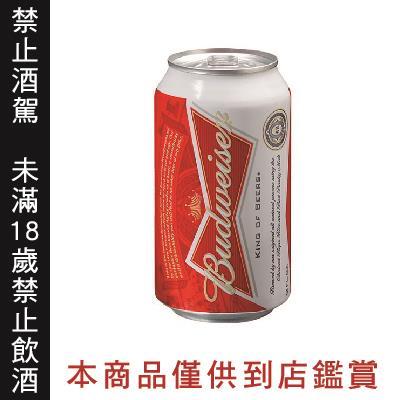 【店取】百威啤酒330ml-24入/箱