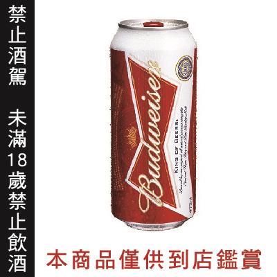【店取】百威啤酒473ml-24入/箱