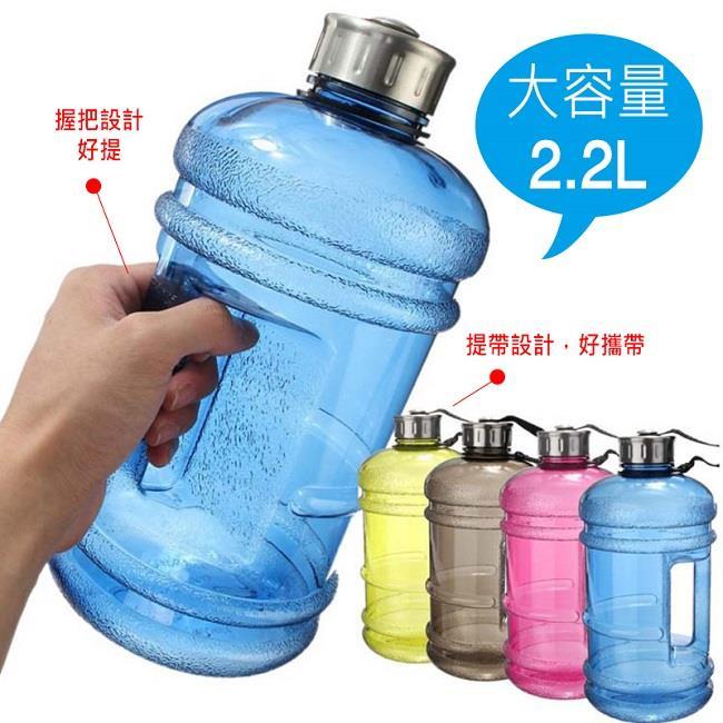 【揪揪購】超大容量2.2L可提式運動水壺(二入)