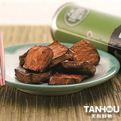 【天和鮮物】橄欖油原味豆干(240g/包)