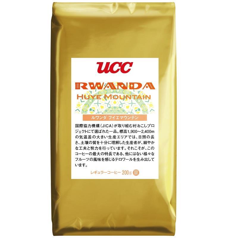 【UCC】盧安達咖啡豆 (200g/包)