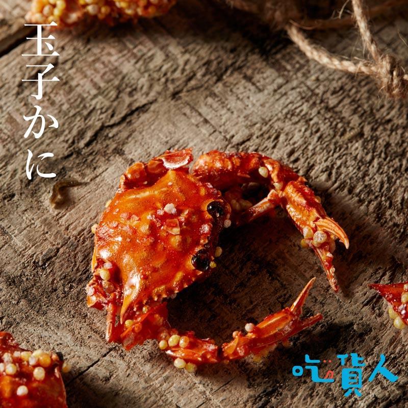 【吃貨人】玉子蟹 (120G)