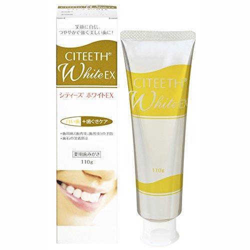 日本代購【CITEETH】White EX 美白牙膏 黃色
