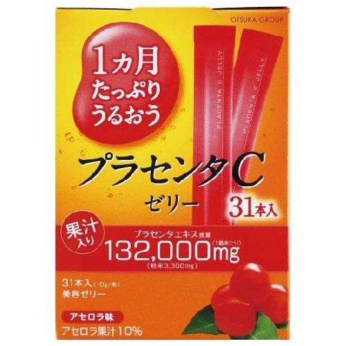 日本代購【大塚】膠原蛋白凍條(31入)-西印度櫻桃口味