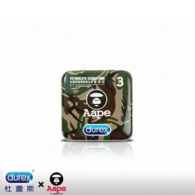 【Durex杜蕾斯】超薄裝更薄型 保險套3入 Aape聯名款鐵盒裝(綠)