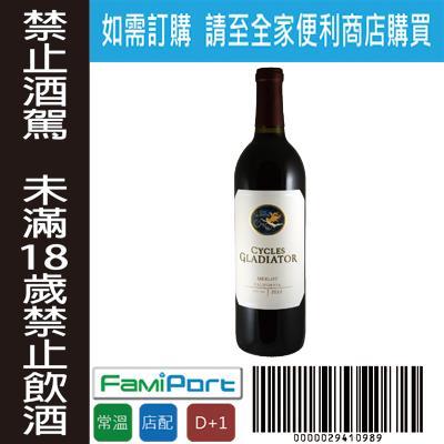 【FamiPort訂購】單車酒廠-單車女神系列-梅洛紅酒CYCLES WINERY Cycles Gladiator Merlot